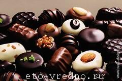 Вред и польза конфет